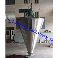 SHJ Feed Double Screw Cone blending Mixer Industry blender Industrial mixer-Industry mixer