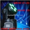 Best Price 5x15W RGBAW UV LED Lighting,Moving Head Wash,Cheap LED Stage Light Factory