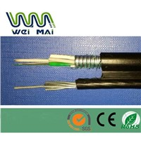 WEIMAI FIBER OPTIC CABLE