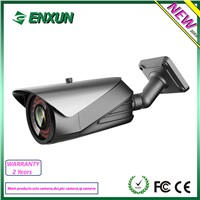 2.0mp IP CAMERA, Security camera system