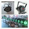 6 in 1 high power RGBAW UV color wall wash disco bar light