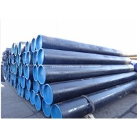 SMLS carbon steel pipe