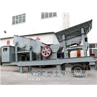Area Requirements Mobile Crushing Plant/China Mobile Crusher Price
