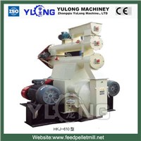 HKJ250 feed pellet mill suppliers pellet machine