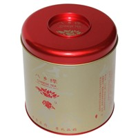 round tea tin box