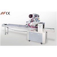 High Quality Food packaging machine