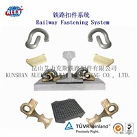 Elastic Railway Fastener System for Railroad