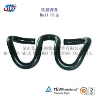 Skl14 Rail Clip for Railway Fastening System