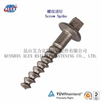 Track Screw Spike, Railway Fastener