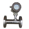 Natural Gas Turbine Flow Meter 4~20mA or Pulse Output-Flow Meters