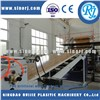 PVC Imitation Marble sheet/plate Production Line