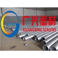 Stainless Steel Johnson Water Well Screen Tube