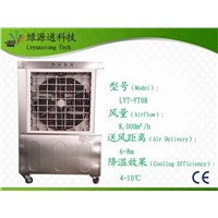 8,000CMH Portable Evaporative Air Cooler Conditioner