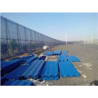 Wind proof dust suppression net