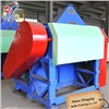 Henan Zhongying Rubber Crushing Equipment Plant- Rubber Fine Crusher
