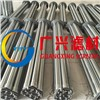 wedge wire candle filter elements for beer filter OD34MM