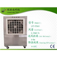 4,500CMH Portable Evaporative Air Cooler