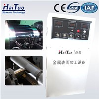 Ultrasonic Grinder Machine Ultrasonic Metal Surface Machine