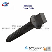 Crcc Certificated Railway Sleeper Screw-3V
