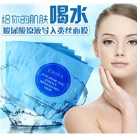 Collagen Facial Mask 30mlx6PCS Moisturizing Hyaluronic Acid Essence Imported Silk Mask