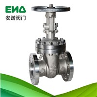 Double phase steel manual flange gate valve