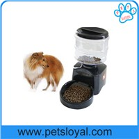 Automatic Dog Feeder With Timer Auto Pet Dry Food Dispenser