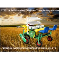 2ZBZ-2A self-propelled high quality transplanting machine,2 Rows transplanter machine