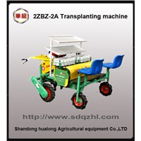 Agricultural advanced 2ZBZ-2A self-propelled 2 lines  transplanting machine