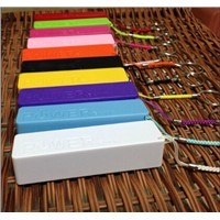 2016 Small Compact Multicolorful 2600 mAh Power Bank