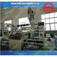 HDPE Water And Gas Supply Pipe Production Machine Line