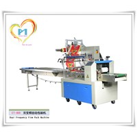 Low Noise Large Size Automatic Pillow Bread Packing Machine CT-600
