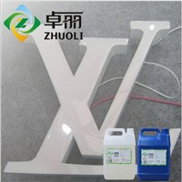 epoxy resin AB glue for illuminated resin channel letter sign