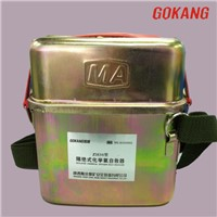 ZH30 chemical oxygen self rescuer respirator, mining self rescue breathing apparatus