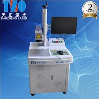 bearing mark fiber laser marking machine