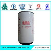 Heavy Truck fuel filter 612630080205 for WEICHAI XICHAI SINO Trucks