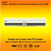 Heated air curtain (air door) FM-1.25-09BD