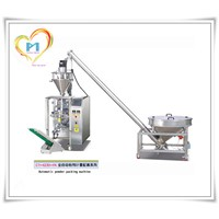 Powder packing machine automatic wheat packing machine vertical amylum packing machine