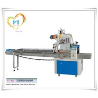 CT-320 180-200 Bag/Minute horizontal automatic cake packing machine
