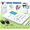 GSM SMS Remote Home Door Lock Control system