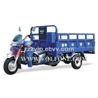 Water cooling 3 wheel cargo motor tricycle for ATV made in China