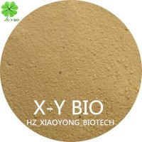 Amino acid powder 80% plant source H2SO4 base no chlorine