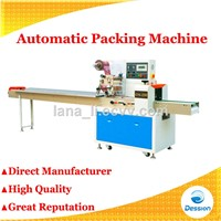 Horizantal Pillow automatic sealing cutting mask packing machine