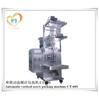 Automatic vertical screw packing machine CT-60S