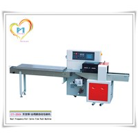 CT-250X down-paper rotary flow type automatic packing machine for forks