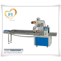 CT-420 flow wrapper automatic bakery packing machinery with touch screen