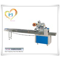 Horizontal flow packing equipment automatic pillow type waffle packing machine