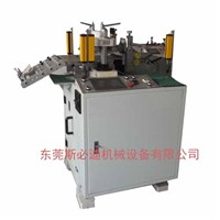 Electronic Label Die Cutting Machine