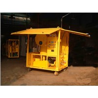Transformer Oil Cleaning Equipment