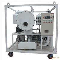 VTP Series Insulating Oil Purifier Machine