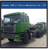 JAC Tractor Head/Tractor Truck/Prime Mover